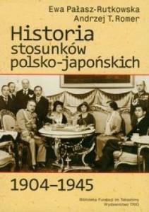 Publikacje - Historia stosunków polsko-japońskich 1905-1945